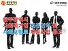 전문인력 및 사회보험료 지원사업
