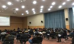 전남청년마을로프로젝트3기 사업설명회 개최