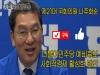 신정훈 나주화순 더불어민주당국회의원예비후보 사회적경제활성화방안
