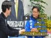 최영호 더불어민주당 광주동남갑예비후보 사회적경제활성화방안