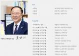 홍남기장관체제 기회재정부 2020사회적경제통합박람회 잘될까