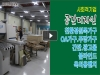 가구생산전문 목포시사회적기업 공간디자인