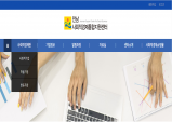 전남사회적경제통합지원센터 사회적경제 지원정책 부실