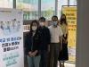 신아에이치에스, 취약계층 청소년 여성용품·마스크 후원