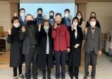한전KDN상생경영처 참석 전남사회적경제협의회 정기회의 시행
