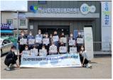 전남 사회적경제활성화를 위한 바이소셜 추진위원회 발대식