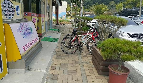 자전거주차장 보행자편의무시 (2).jpeg