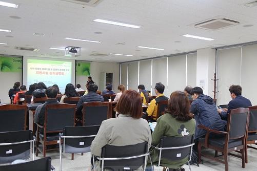 사회적경제기업 상품브랜드디자인마케팅전략개발지원사업2.jpg