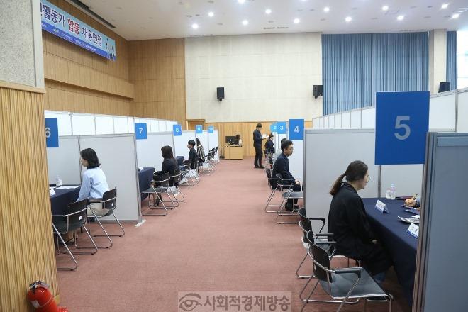 전남청년마을로프로젝트 통합채용면접-사회적경제 (4).JPG
