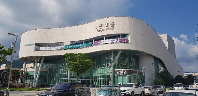 전남사회적경제한마당 강진아트홀.jpg