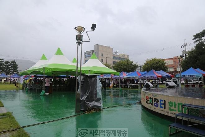 화순군사회적경제한마당 (1).jpg