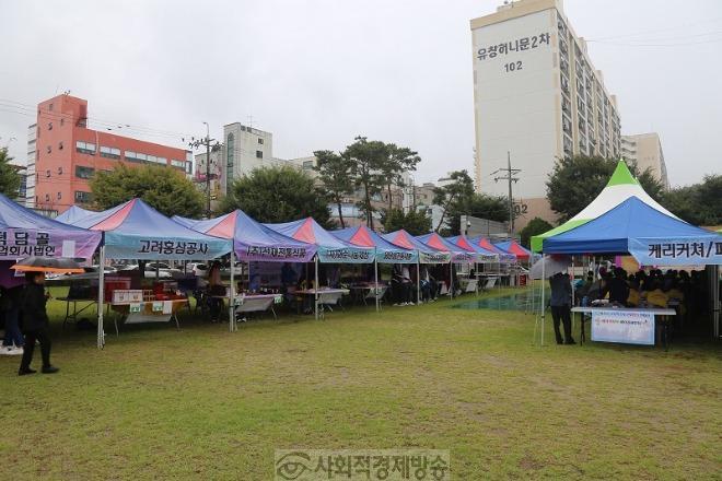 화순군사회적경제한마당 (2).jpg