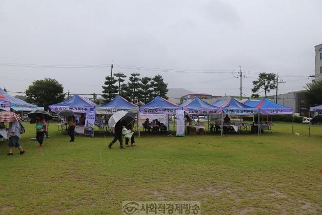 화순군사회적경제한마당 (4).jpg