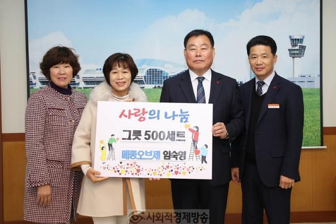 메종오브제 임숙영대표 친환경그릇기부.jpg