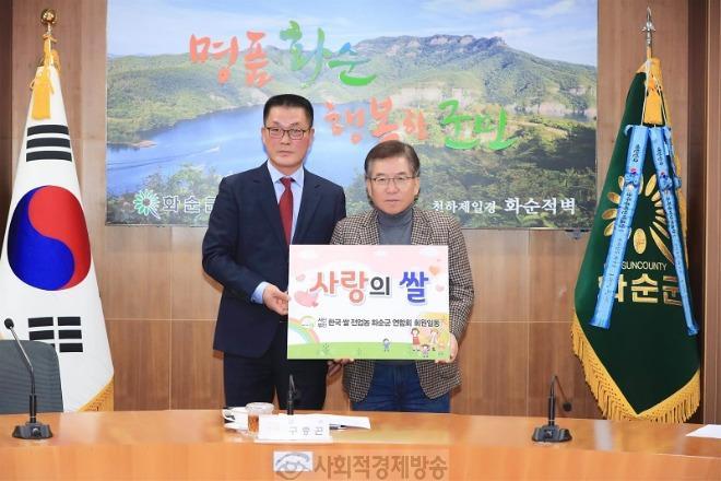 구충곤화순군수  쌀전업농화순군연합회장 구호성.jpg