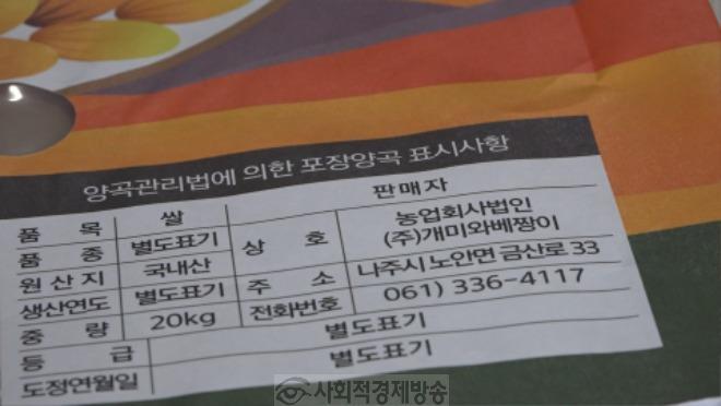 개미와베짱이 친정아빠가만든쌀.jpg