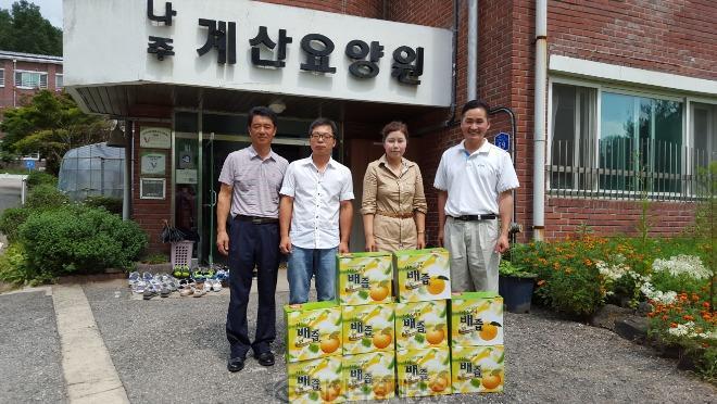 장수식품-나주 계산요양원 기증.jpg
