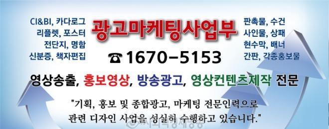 사회적경제 영상광고 영상촬영 홍보영상.jpg