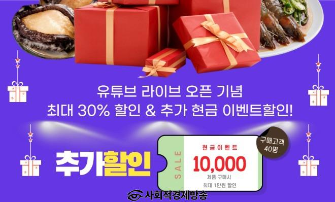 전남소셜마켓메인하단.jpg