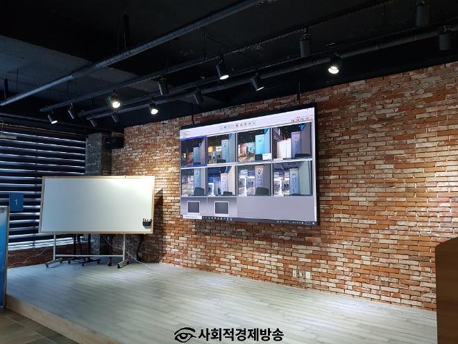 전남상사 전남사회적기업온라인우선구매상담회 (2).jpg