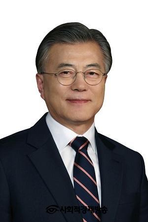 문재인대통령_사회적경제방송.jpg